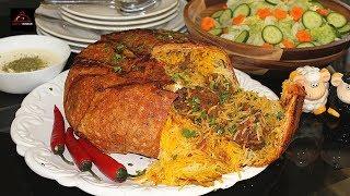Biryani Recipe with a Touch of Azerbaijan Style -  طرز تهیه بریانی داخل نان لواش