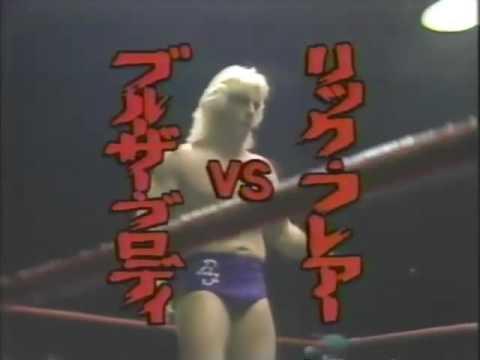 Ric Flair vs Bruiser Brody