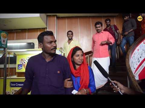 Varnyathil Aashanka Theatre Response  Kunchacko Boban  Shine Tom Chemban Vinod  Suraj