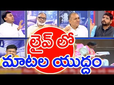 Why Congress Party Scared About Upcoming elections ? | #PrimeTimeWithMurthy