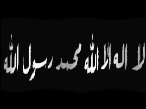 Ibrahim Al Saeed-Enshad - Wesal D AlSaeed