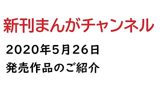 スパイスとカスタード(3)