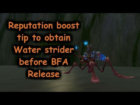 Get Azure water strider faster