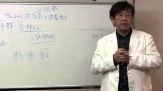 2013年11月28日に廣瀬クリニックのグループ療法で行われた 精神科医 心...
