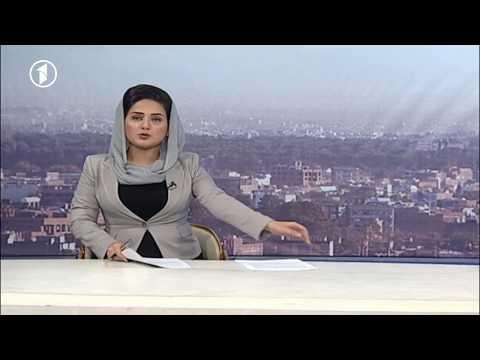 Afghanistan Pashto News 12.02.2018 د افغانستان پښتو خبرونه