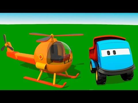 Развивающие мультик про Вертолет: Грузовичок Лева учит цвета: мультик раскраска