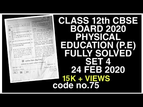 Class 12 CBSE BOARD 2020 PHYSICAL EDUCATION (P.E) FULLY SOLVED-||ANSWER KEY-||Code 75