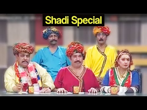 Best Of Khabardar Aftab Iqbal 18 October 2017 - Shadi Special - Express News