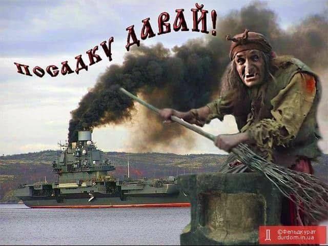 Чорноморський флот у 2017 році збільшив кількість далеких походів кораблів, - Міноборони РФ - Цензор.НЕТ 5855