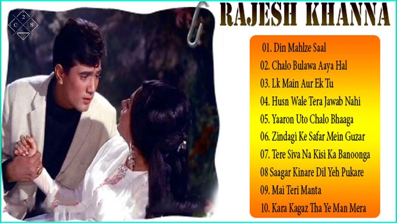 JUKEBOX - Super Star Rajesh Khanna    The Top Hits Songs Of  Rajesh Khanna All Time