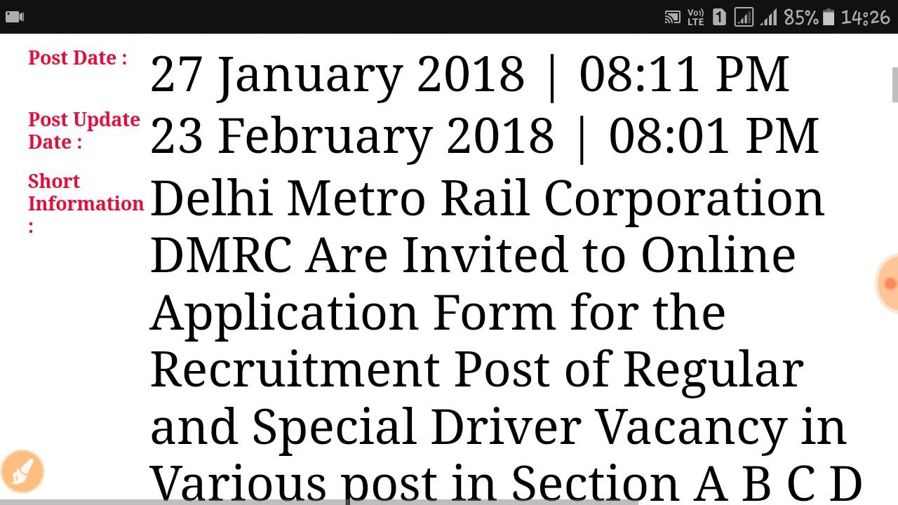 Delhi Metro Rail Corporation, DMRC Online form 2018 - YouTube