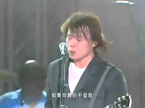 陳昇&伍佰~等無限時批  愛情限時批