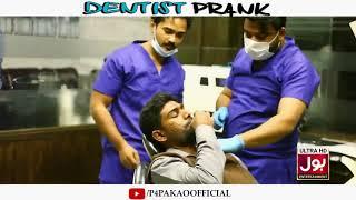 Dentist Prank By Nadir Ali in | PAKH PAKH PAKAO! | 2019