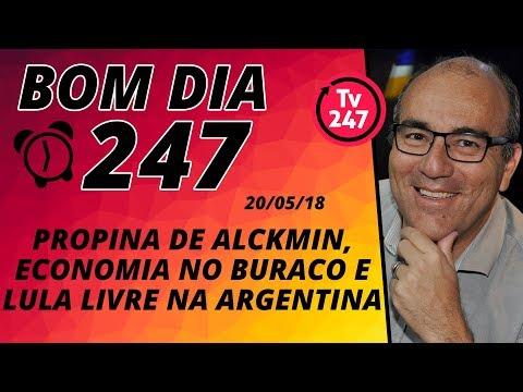 Bom dia 247 (20/5/18) - Propina a Alckmin, economia arrasada e Lula livre na Argentina