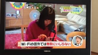 [日本テレビ ZIP ハテナビ]イマドキの女子高生 JK的スマホ活用法(通信制限との戦い) thumbnail