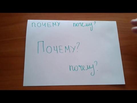 Какие слова пишутся с заглавной буквы?