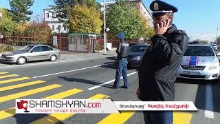 Երևանում 26–ամյա վարորդը Mercedes ով վրաերթի է ենթարկել փողոցը թույլատրելի հատվածով անցնող հետիոտնին
