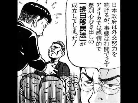 【小林よしのり】真実の近現代【日本史編】 History of Japan(ww2) 2/7