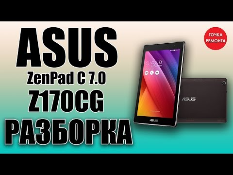 Asus ZenPad C 7.0 Z170CG Разборка и сборка