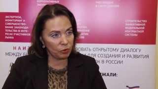 Ольга Анчишкина: Год работы по 44-ФЗ
