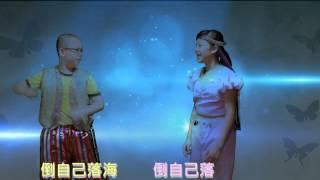 「執到幸運?」急口令比賽-彿教黃焯菴小學參賽錄像片段(創意組