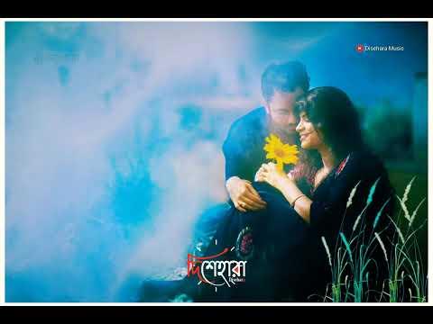 tumi-amar-jibon-sathi-  -abir-biswas-  -cover-song-  -diseharamusic