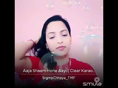 Aaja sham hone aayi (Karaoke 4 Duet)
