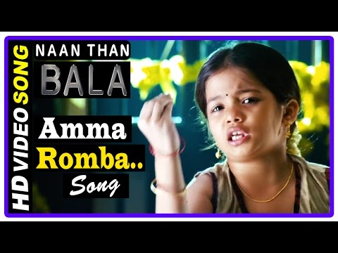 Naan Than Bala Tamil Movie | Scenes | Cell Murugan seeks Swetha's help | Amma Romba Song