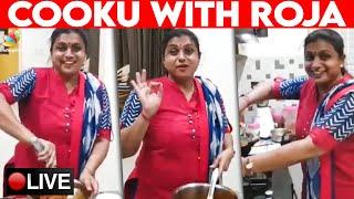Chicken Pickle Roja   Tamil Actress, Lockdown, YSR Congress MLA