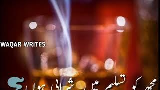 Nfak💔Nusrat fateh ali khan best qawali status nfak line WhatsApp status Short Videos