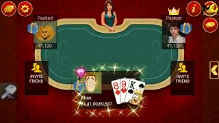 Teen Patti Hack 100% working 2017 | Teen Patti Unlimited Chip Hack Root  2017
