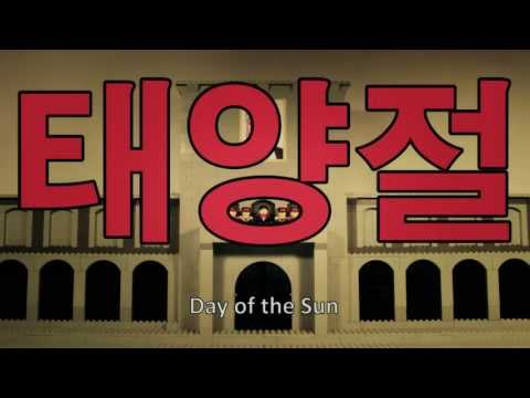 Day of the Sun (North Korea Satire)