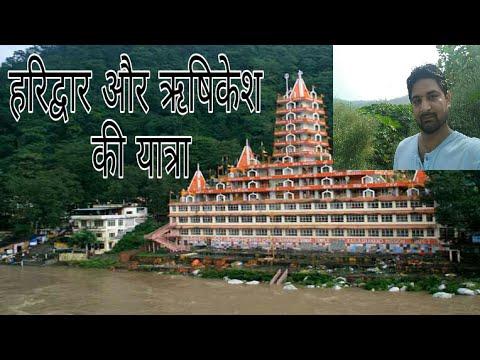 Haridwar Tourism .Haridwar darshan IN HINDI.