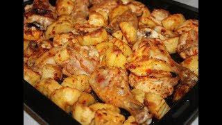 Sobada Toyuq və Kartof Qızartması (Fırında Tavuk ve Patetes Kızartması)