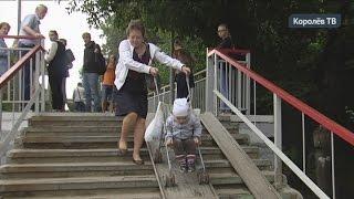 Железнодорожные станции в Королёве предлагают реконструировать