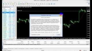 Как открывать и закрывать сделки (ордера) в торговой платформе MT4