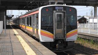 【E129系】信越本線 矢代田駅に普通列車到着