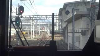 JR阪和線 関空・紀州路快速 225系5000番台 前面展望 天王寺~日根野