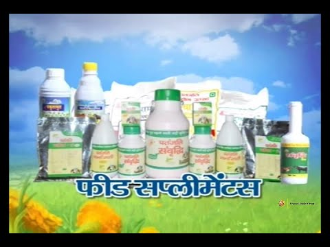 Patanjali Bio Fertilizers & Bio Products : Swami Ramdev | 17 Dec 2014 (part 1)