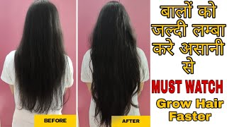 My HairCare Routine for Faster Hair Growth | Sayne Arju