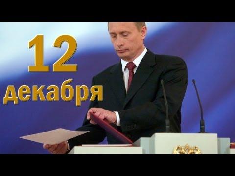 ПУТИН МОЖЕТ УЙТИ В ОТСТАВКУ