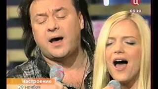 Юлия Михальчик и Игорь Демарин - Милый мой