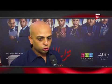 المؤلف أحمد مراد: الفنان -عزت العلايلي- بيضحك علينا كلنا وقلبه شاب صغير جدا عنده 20 سنة  - نشر قبل 11 ساعة