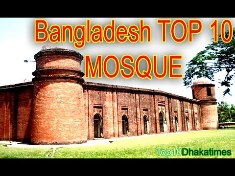 top 10 mosque in bangladesh | Latest top 10 list mosque of bangladesh (Full HD)