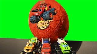 Вспыш большое яйцо с сюрпризом открываем игрушки Впыш blaze and the monster machines toys