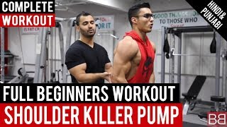 Full BEGINNERS SHOULDER workout for KILLER PUMP! BBRT #33 (Hindi / Punjabi)
