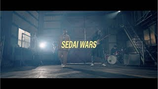 Blue Vintage「SEDAI WARS」Music Video (MBS/TBSドラマイズム『SEDAI WARS』主題歌)