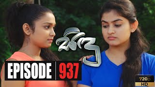Sidu | Episode 938 11th March 2020 Thumbnail