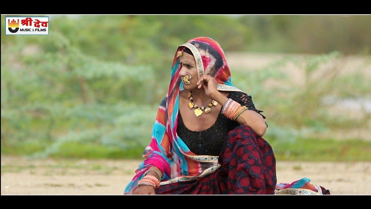 भंवरी देवी की खतरनाक ओरिजिनल कॉमेडी - Rajsthani marwadi Haryanavi comedy भंवरी पायल देवली ममता 2021