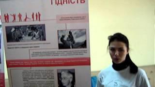 Молодь про гідність(В Херсоні 11.10.12 відкрилася виставка «Кожен має право знати свої права». Вона є незвичною, адже створена..., 2012-10-11T21:25:16.000Z)